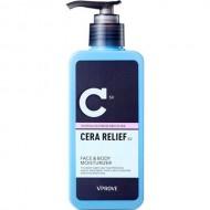 Лосьон для тела VPROVE Cera Relief интенсивно увлажняющий, 200мл: фото