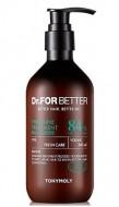 Кондиционер для волос TONY MOLY Dr. For better theanine treatment 300 мл: фото