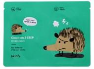Двухступенчатый патч для носа SKIN79 Clean-on 2 step nose pack: фото
