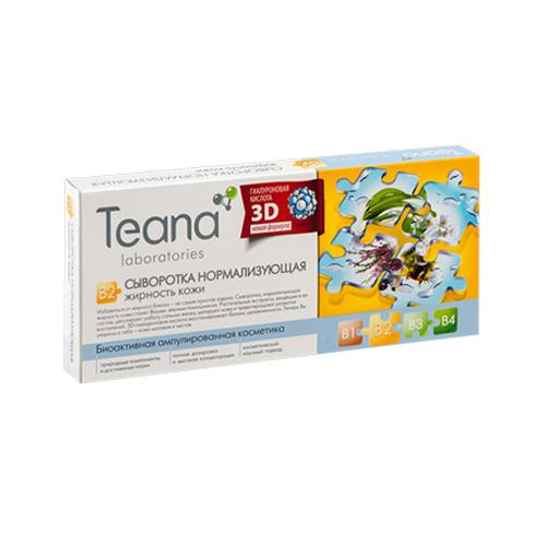 Сыворотка нормализующая жирность кожи TEANA 2мл*10: фото