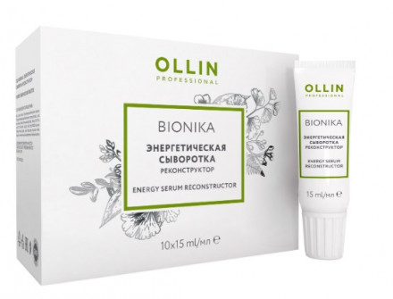 Сыворотка энергетическая реконструктор OLLIN BioNika Energy Serum Reconstructor 10х15мл: фото