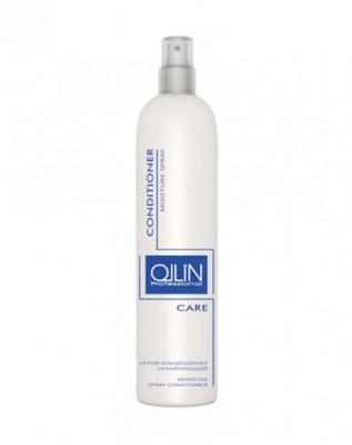 Кондиционер-спрей увлажняющий OLLIN CARE Moisture Spray Conditioner 250 мл: фото