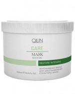 Маска интенсивная для восстановления структуры волос OLLIN CARE Restore Intensive Mask: фото