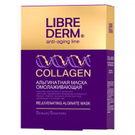 Маска омолаживающая альгинатная LIBREDERM COLLAGEN №5*30г: фото