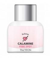 Точечное средство от акне TheYEON Refining Calamine Pink Spot 15мл: фото