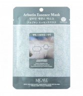 Маска тканевая арбутин Mijin Arbutin Essence Mask 23гр: фото