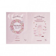 Маска для ног ETUDE HOUSE Hand bouguet Rich butter Foot Mask 18гр*2: фото
