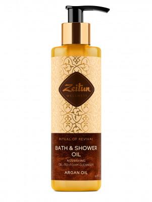 """Очищающее масло для душа и ванны Zeitun """"Ритуал восстановления"""" с органическим маслом арганы, 200 мл: фото"""