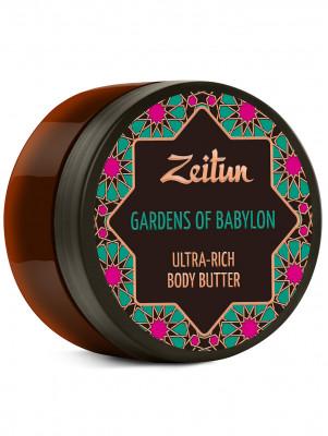 """Крем-масло для тела Zeitun """"Сады Семирамиды"""". Увлажняющее, 200 мл: фото"""