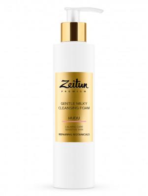 Молочная пенка для умывания Zeitun Hudu нежная, для чувствительной кожи, 200 мл: фото
