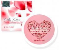 Витаминные гидрогелевые патчи для глаз 3W CLINIC Pink Rose Vitamin Hydrogel Eye Patch: фото
