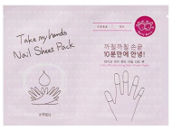 Маска для ногтей A'PIEU Take My Hand Nail Sheet Pack Berry: фото