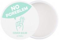 Бальзам-затирка для пор A'PIEU No Poreblem Cover Balm 25г: фото