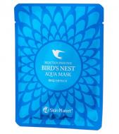 Маска для лица тканевая с экстрактом ласточкиного гнезда Mijin Skin Planet BIRD NEST AQUA MASK 25г: фото