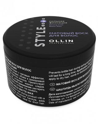 Воск матовый для волос сильной фиксации OLLIN STYLE Strong Hold Matte Wax 50г: фото