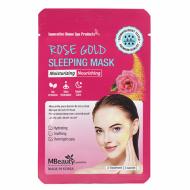 Увлажняющая ночная маска с розовой водой MBEAUTY ROSE GOLD SLEEPING MASK, 7г х 3шт: фото